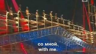 Серебро: Дыши (subtitle in Russian/English) - Алые Паруса 2007