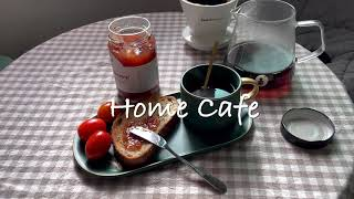 [백구보부상]Home Cafe 홈카페브이로그 | 이쁜 …