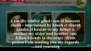 Gilad Shalit-