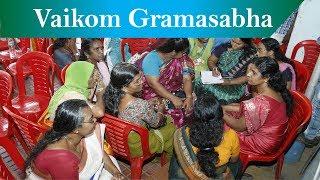 PEPPER at Vaikom Gramasabha