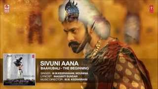 kaun hai voh Full Audio Song (HINDI)  Baahubali   Prabhas, Anushka Shetty, Daggubati  
