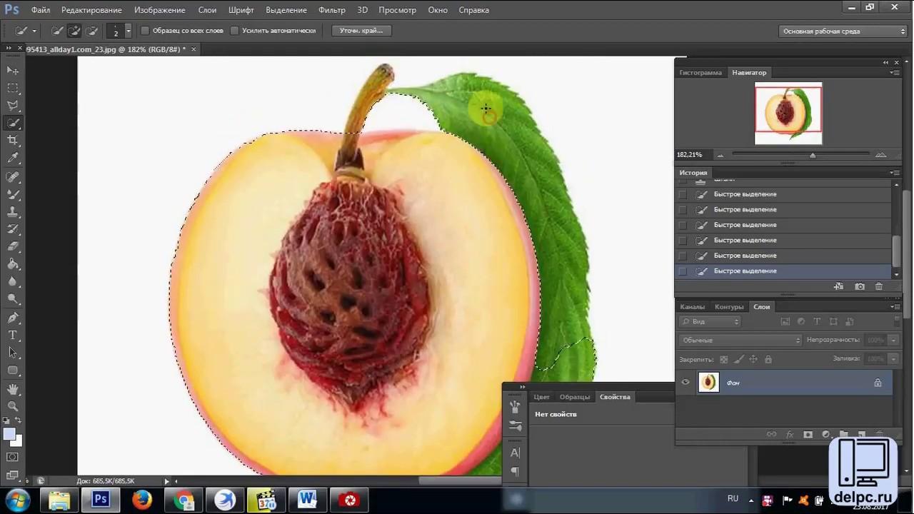 Как изменить цвет фона в Фотошопе? Просто!