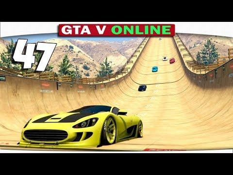 ч.47 ФИОЛЕТОВЫЕ РАМПЫ И ТРАМПЛИНЫ!! – Один день из жизни в GTA 5 Online