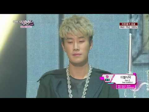 Break Up Dinner - San E [feat. HyunKyu of VROMANCE]