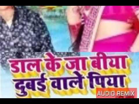 Hamar Parti Ba Khet Bhojpuri Suraj songs thumbnail