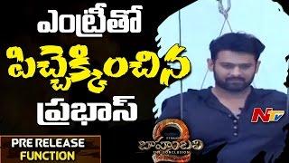 Prabhas Mindblowing Entry @ Baahubali2 Pre Release Function || NTV