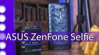 Asus zenfone selfie подробный обзор. Красивый обзор красивого смартфона от ferumm.com