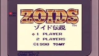 [GB] ゾイド伝説(Zoids Densetsu) オールクリア