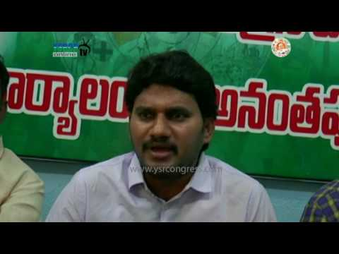 Anantapur : YSRCP Leaders Slams Chandrababu & Lokesh on Arresting Inturi Ravikiran