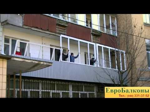 Балкон с выносом в бок на 90 см на ул. латвийская 22 doovi.