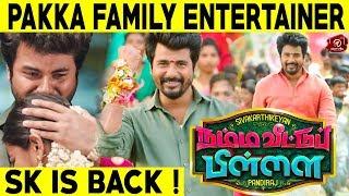 Namma Veettu Pillai - Official Trailer Review   Sivakarthikeyan   Sun Pictures   Pandiraj   #Nettv4u
