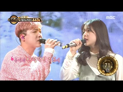 [Duet song festival] 듀엣가요제-Lee Honggi & O Yejin, 'Reason for Waiting' 20170324