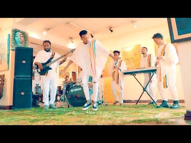 Asegid Eshetu - Yeawdamet Chewata - New Ethiopian Music 2018 (Official Video)