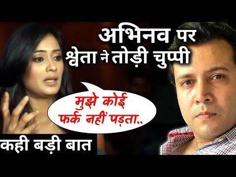 Shweta Tiwari Breaks Silence On Abhinav Kohli