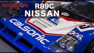 日産 カルソニック・ニッサンR89C / 日産 グローバル本社ギャラリー