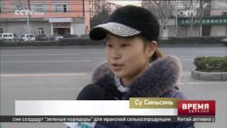 В Китае жертвами ДТП ежегодно становятся более 185 тысяч школьников(, 2016-03-01T09:33:17.000Z)