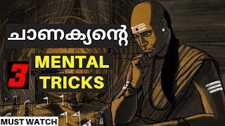 Most Practical TRICKS Used By Chanakya