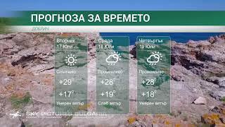 Прогноза за времето на 17-ти, 18-ти и 19-ти Юли 2018 г.