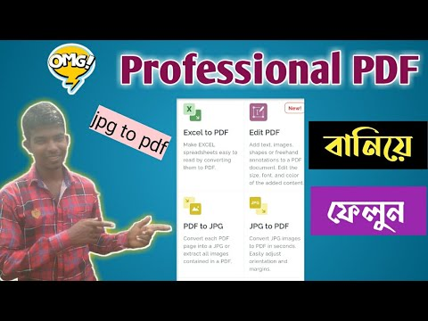 How to Convert Jpg to Pdf without downloading any Apps || jpg to pdf