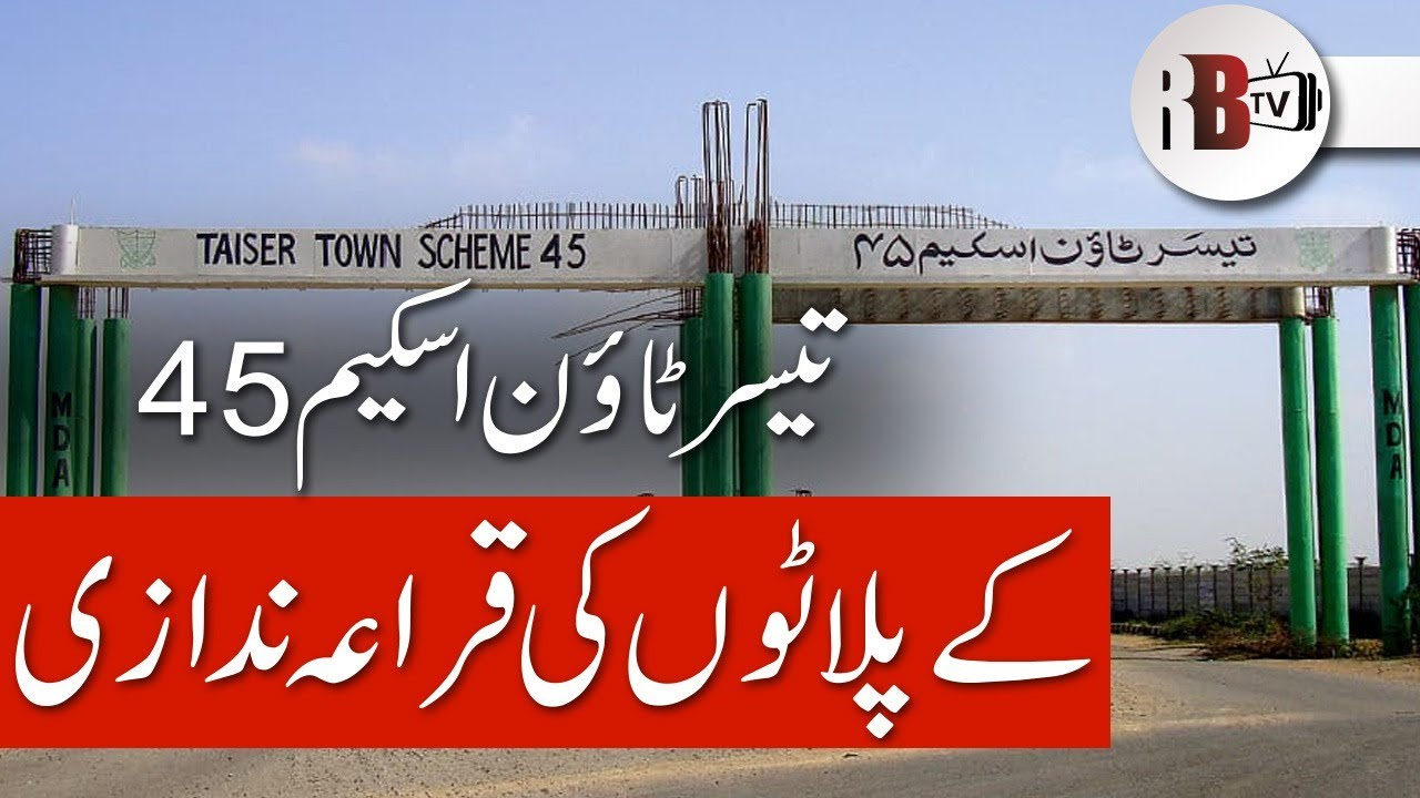 Taiser Town Scheme 45 Balloting | REAL ESTATE | PROPERTY | REDBOX