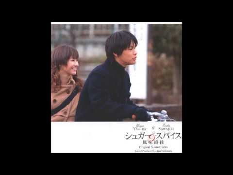 Each Heart To Waver - Ryo Yoshimata