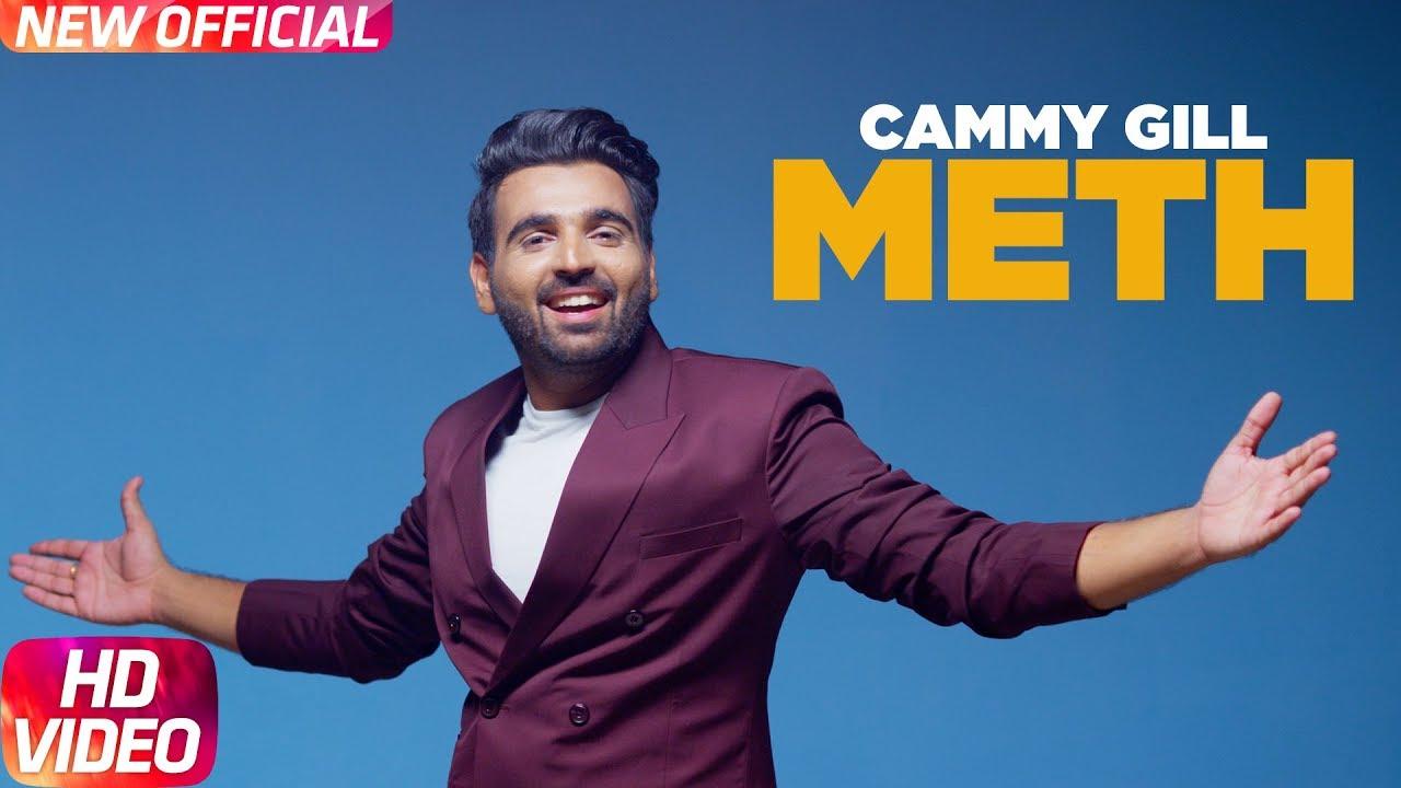 Meth (Full Video) | Camey Gill | Dj Flow | Latest Punjabi Song 2018 | Speed Records