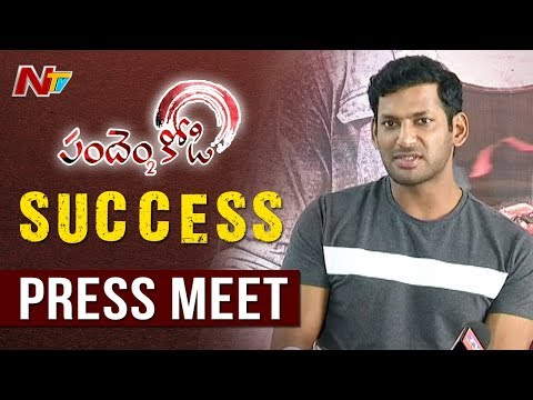 Hero Vishal Press Meet Over Pandem kodi 2 Movie Success | NTV