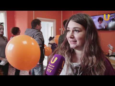Новости UTV. Уфанет в Киргиз-Мияки