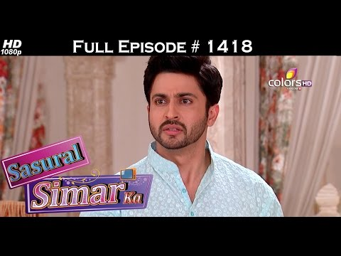 Sasural Simar Ka - 14th February 2016 - ससुराल सीमर का - Full Episode (HD)