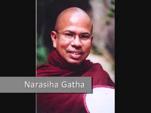 Narasiha Gatha - නරසීහ ගාථා - by Ven Kiribathgoda Gnanananda Thero