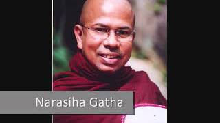 Narasiha Gatha - නරසීහ ගාථා - by Ven Kiribathgoda Gnanananda Thero