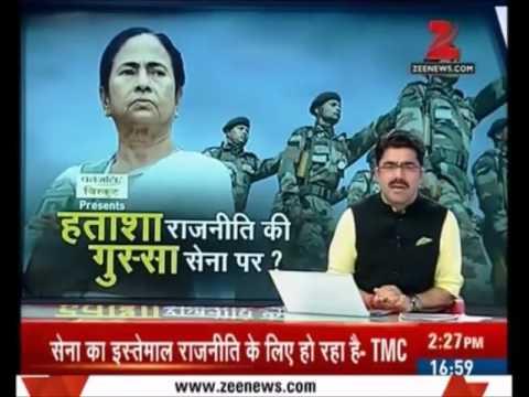 Bengal CM EXPOSED