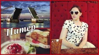 Моими Глазами: Санкт-Петербург / VLOG