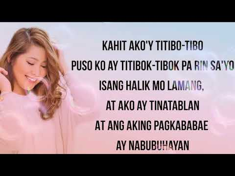 Titibo by~moira dela torre🙊
