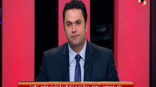 الأهلي السعودي يعرض 100 مليون جنيه لضم مؤمن زكريا (فيديو)