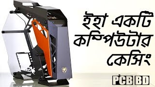 Cougar Conquer Gaming Computer Casing Unboxing, Assembly & mini Bangla Review | PCB BD