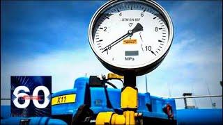Украина в панике! Новый удар Путина! 60 минут от 16.01.19