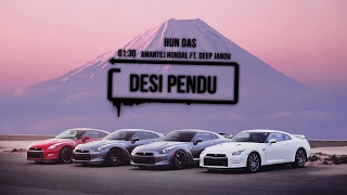 HUN DAS *Bass Boosted* Amantej Hundal I Elly Mangat I Deep Jandu I Latest punjabi Song 2017