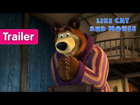 Masha and the Bear - Like Cat And Mouse 🐀 (Trailer)