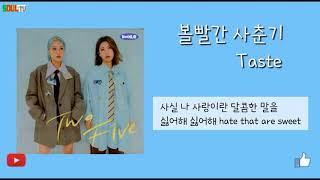 [1 hour] 볼빨간 사춘기 (BOL4) - Taste . 가사 Video