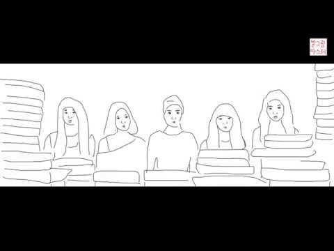 Red Velvet 레드벨벳 '피카부 (Peek-A-Boo)' 뮤비 그림 버전