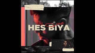 L7OR - HES BIYA ( Soufiane Az Remix)