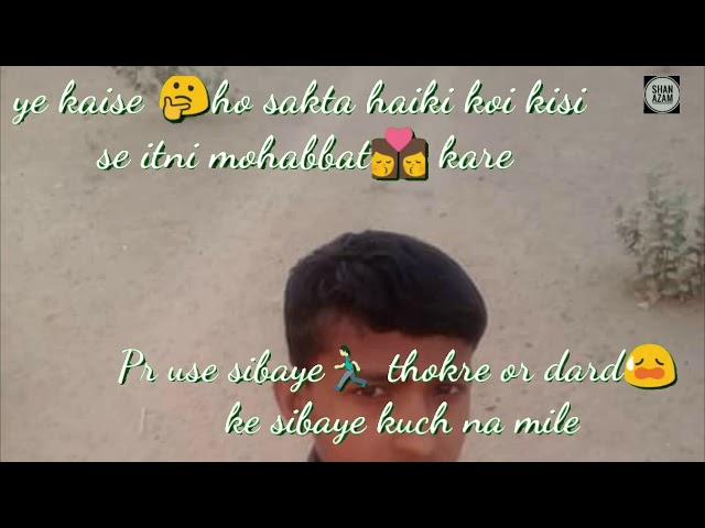New song Akram Khan Jodha