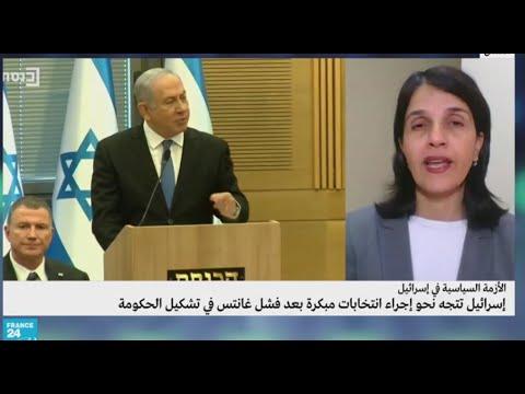 هل تتجه إسرائيل نحو انتخابات جديدة؟  - نشر قبل 1 ساعة