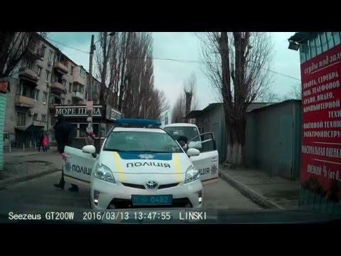 полиция Днепра (в