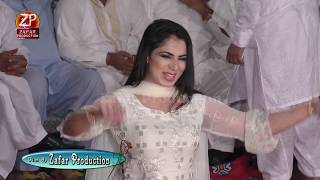 Mehak Malik - Kachy Kach Dy Kangan - New Dance - Zafar Production Official