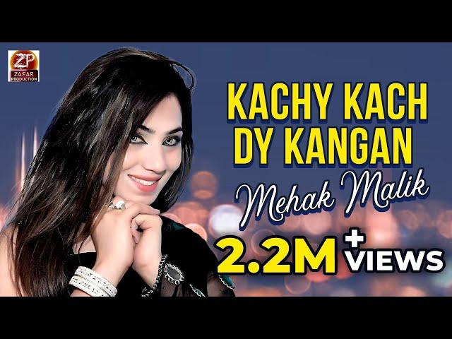 Mehak Malik - Kachy Kach Dy Kangan - New Dance - Zafar Production Official