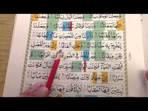 Surah An-Naba Part 1 with brief practical Tajweed
