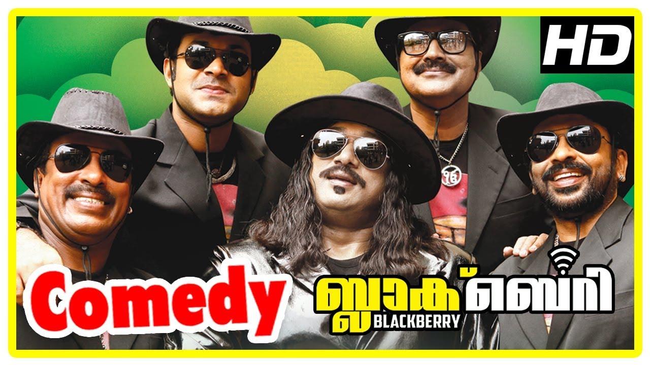 Blackberry Malayalam Movie | Full Comedy Scenes | Baburaj | Jomon | Mythili  | Harishree Ashokan