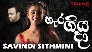 Heragiya Da (හැර ගිය දා) Savindi Sithmini | Official Music Video Thumbnail